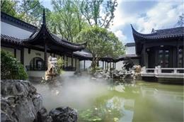 南京綠城桃花源