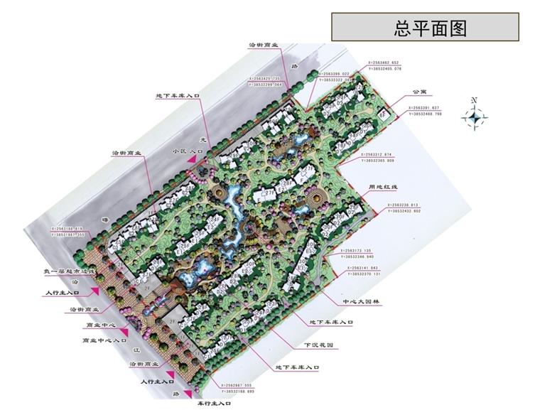 惠州东江香域