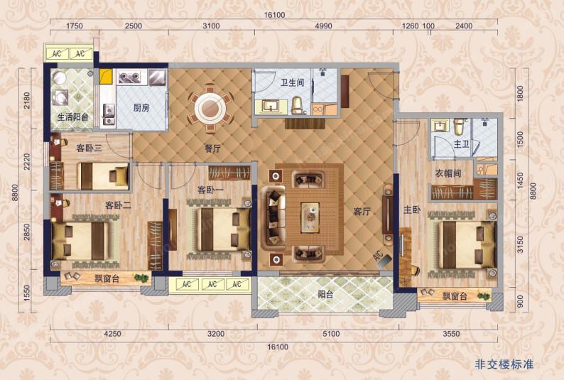 140平米4房2厅,4室2厅1卫(客厅特设观景、休闲阳台 餐厅、厨房独立自成一体 超大主卧,室室明居).jpg