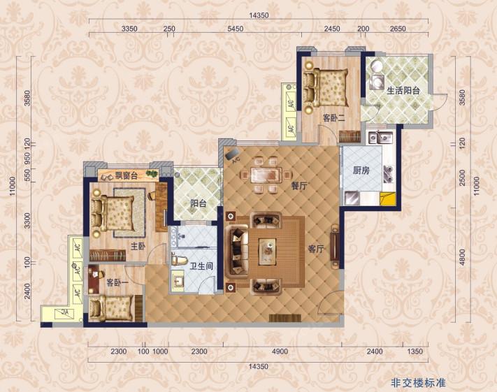 110平米3房2厅1卫,3室2厅1卫(经典小三居 空间灵动,分区合理 主卧飘窗台,室内室外情景交融).jpg