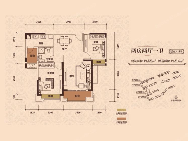 88平米,2室2厅1卫(两梯三户建筑布局,户型方正实用;客厅、主卧东南朝向,采光通风良好;厨房配备生活阳台,烹饪、美景二者兼得).jpg
