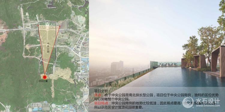 20170527金辉中央铭著_页面_036.jpg