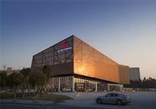 東莞·珠三角汽車博覽中心