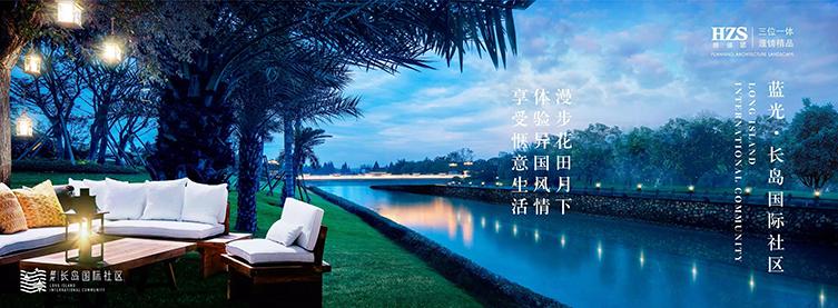 长岛国际1.jpg