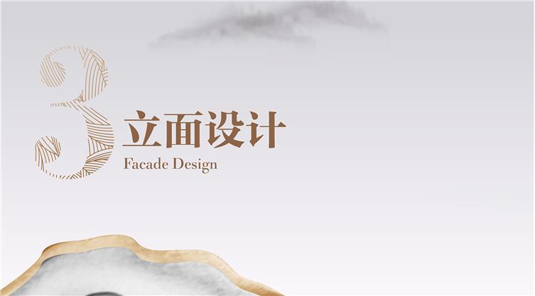 广州龙湖天奕-10aa.jpg