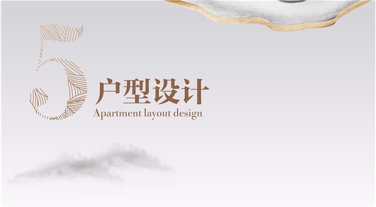广州龙湖天奕-06.jpg