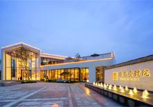 华英壹号院售楼处建筑+室内+景观全程一体化设计
