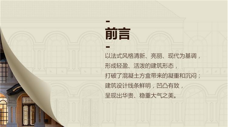 长沙 旭辉恒高紫荆(湖山赋)-微信_2_调整大小_调整大小.jpg