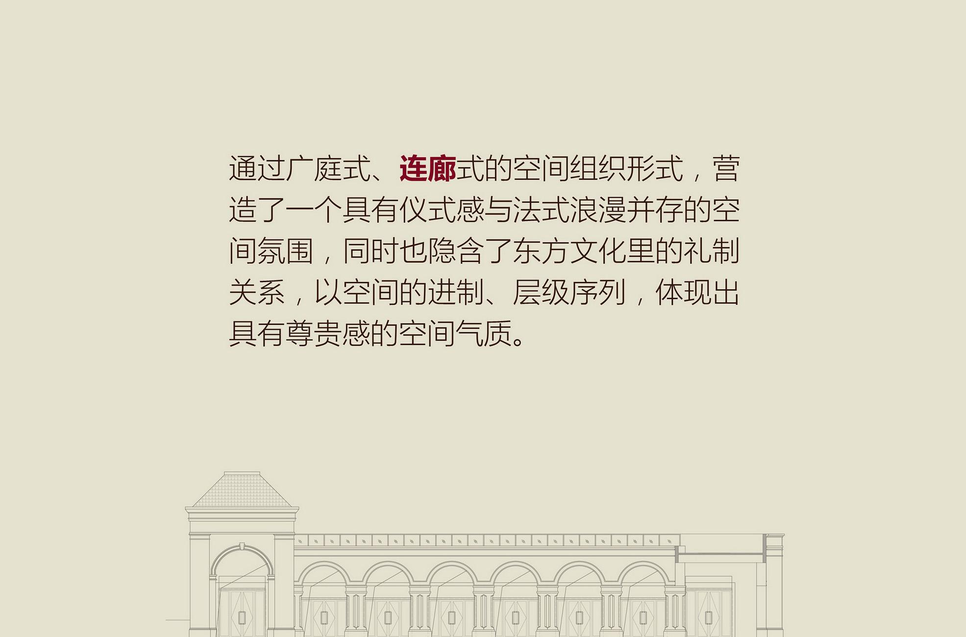长沙 旭辉恒高紫荆(湖山赋)-微信_19_调整大小_调整大小.jpg