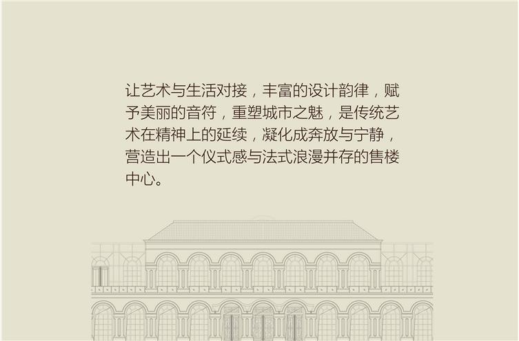 长沙 旭辉恒高紫荆(湖山赋)-微信_24_调整大小_调整大小.jpg