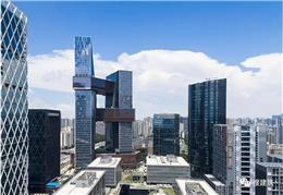腾讯新总部大楼滨海大厦