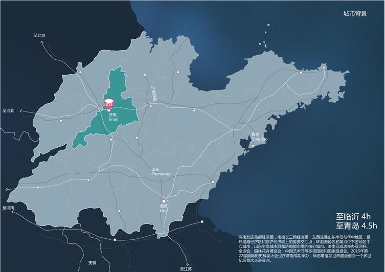 济南.商河北纬37°温泉小镇