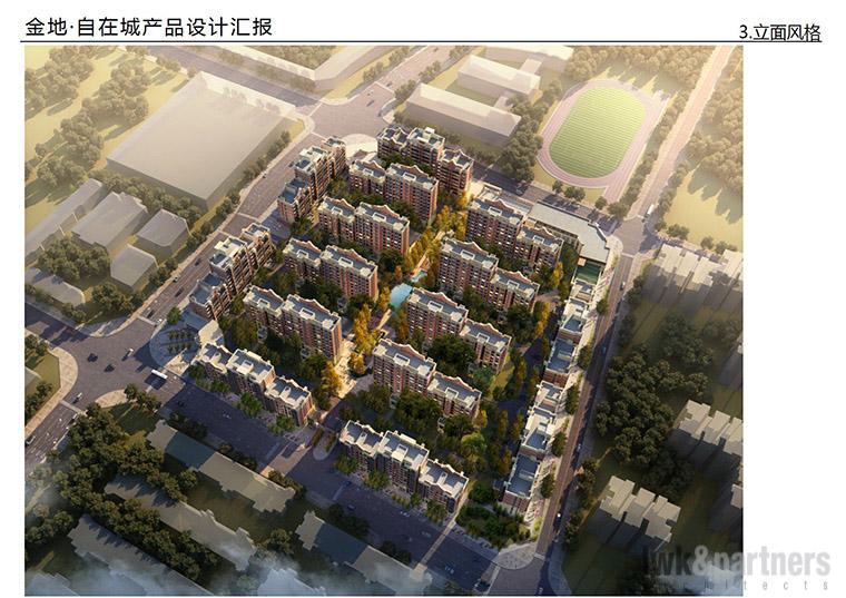 重庆金地自在城