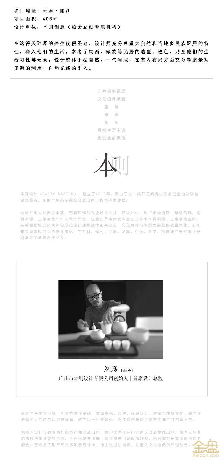 2013-金茂_04.jpg