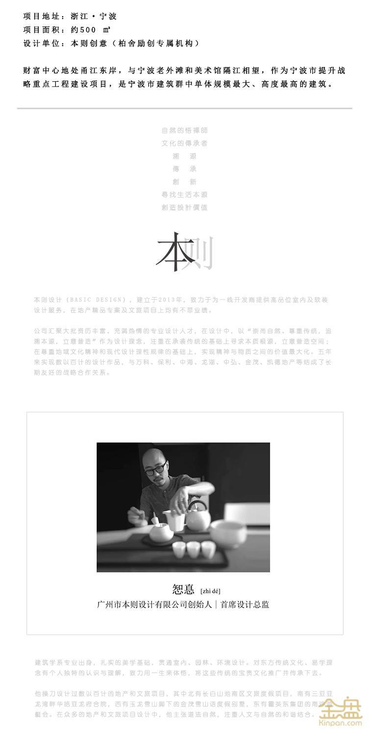 2014-财富中心 (1).jpg