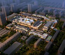 北京首尚定福莊齒輪廠改造