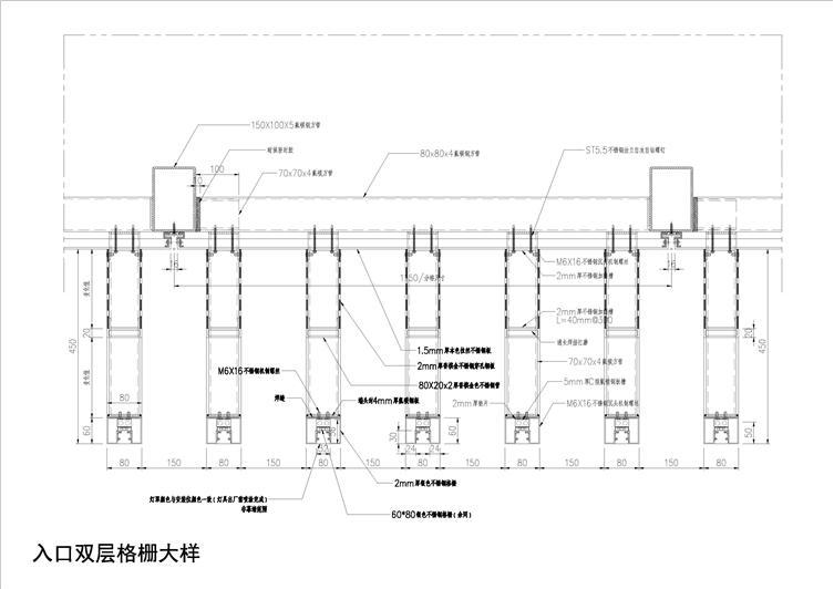 20180802-合肥正荣售楼处-报奖整理-双层格栅大样平剖.jpg