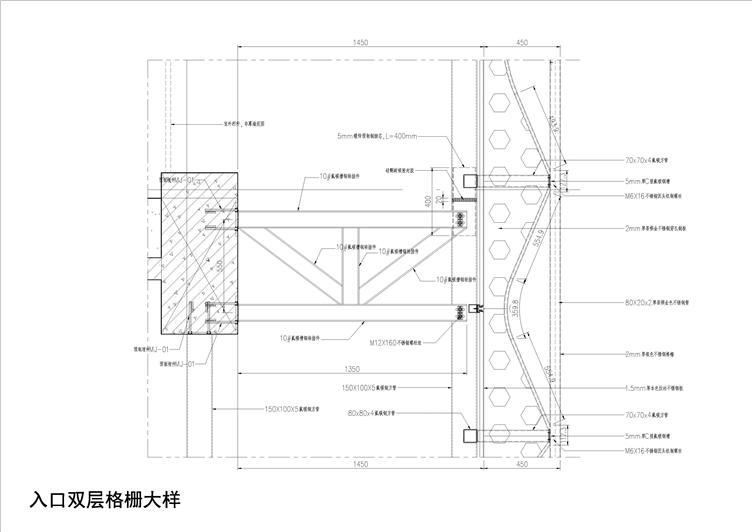 20180802-合肥正荣售楼处-报奖整理-双层格栅大样纵剖.jpg
