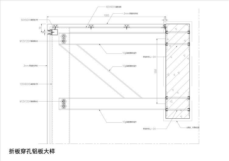 20180802-合肥正荣售楼处-报奖整理-折板大样纵剖.jpg