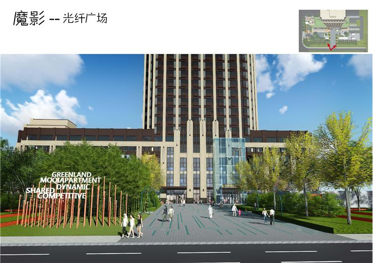 武汉魔奇酒店