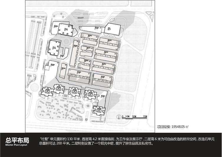 美第奇小镇设计分享_页面_10.jpg