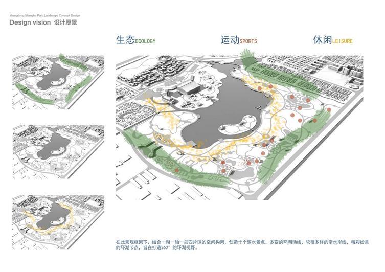 商河公园1104_页面_15.jpg