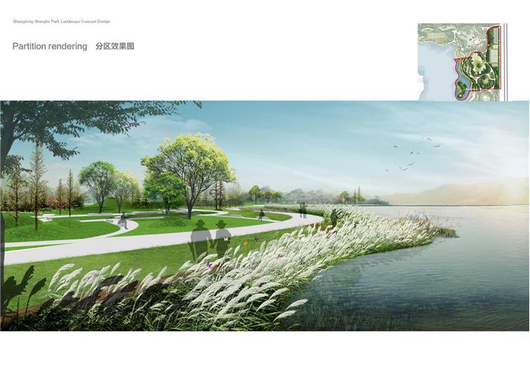 商河公园1104_页面_48.jpg