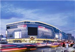 北京朝陽合生匯
