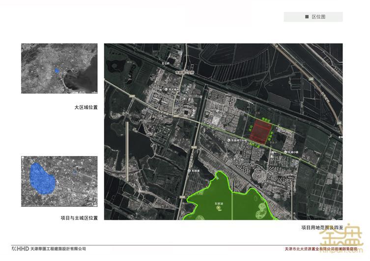 北大资源东丽湖阅府项目