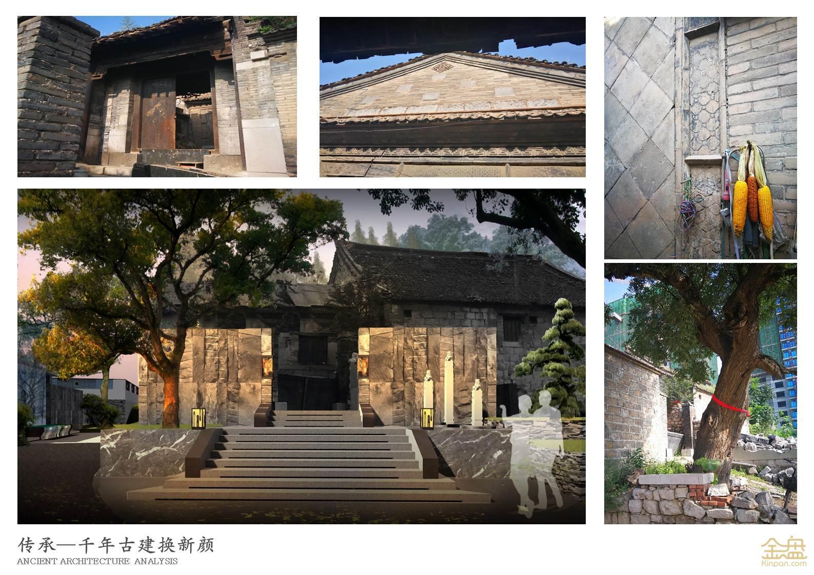 淄博 博山如园