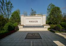 南京中海玄武公馆