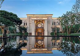 上海中海戈雅园