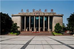 重庆劳动人民文化宫大剧院
