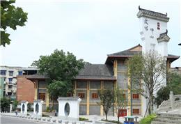 重庆白市驿川剧院