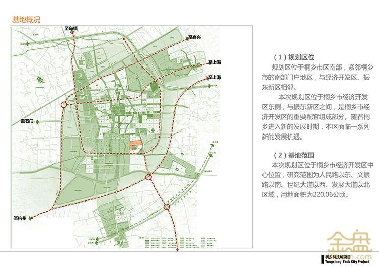 桐乡绿地中央广场
