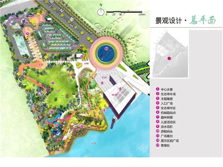 浙江山水六旗国际度假区_页面_21.jpg
