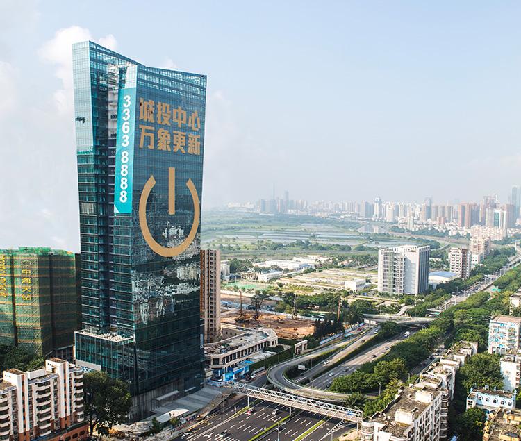 深圳鹿丹大厦