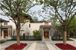 泰禾·南京院子