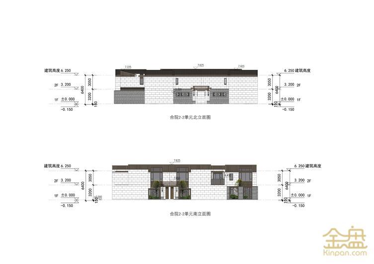 合院2-2单元立面图02.jpg
