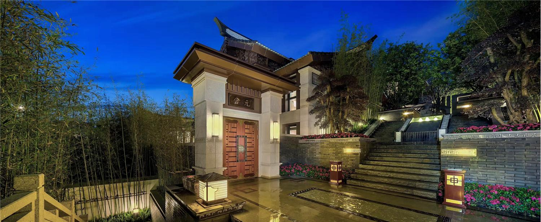 福州世茂云上鼓岭-捷仕建筑规划设计(上海)有限公司