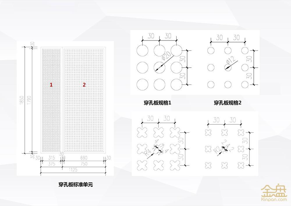 20170417-力合(顺德)科技园一期企业公馆-材料样表.jpg