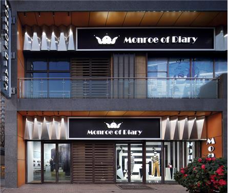 山东国际金融中心商业街情景化场景营造