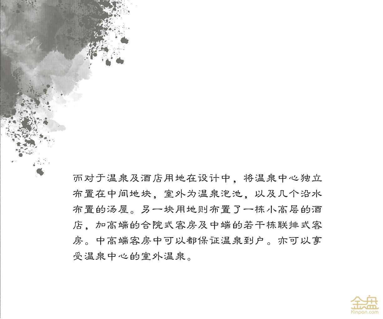 福州国仕府-08.jpg