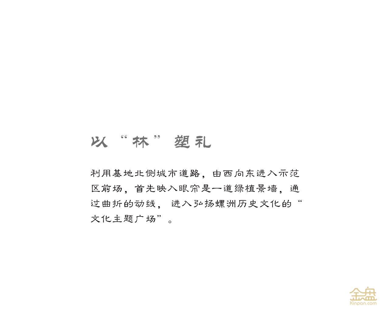 福州国仕府-06.jpg
