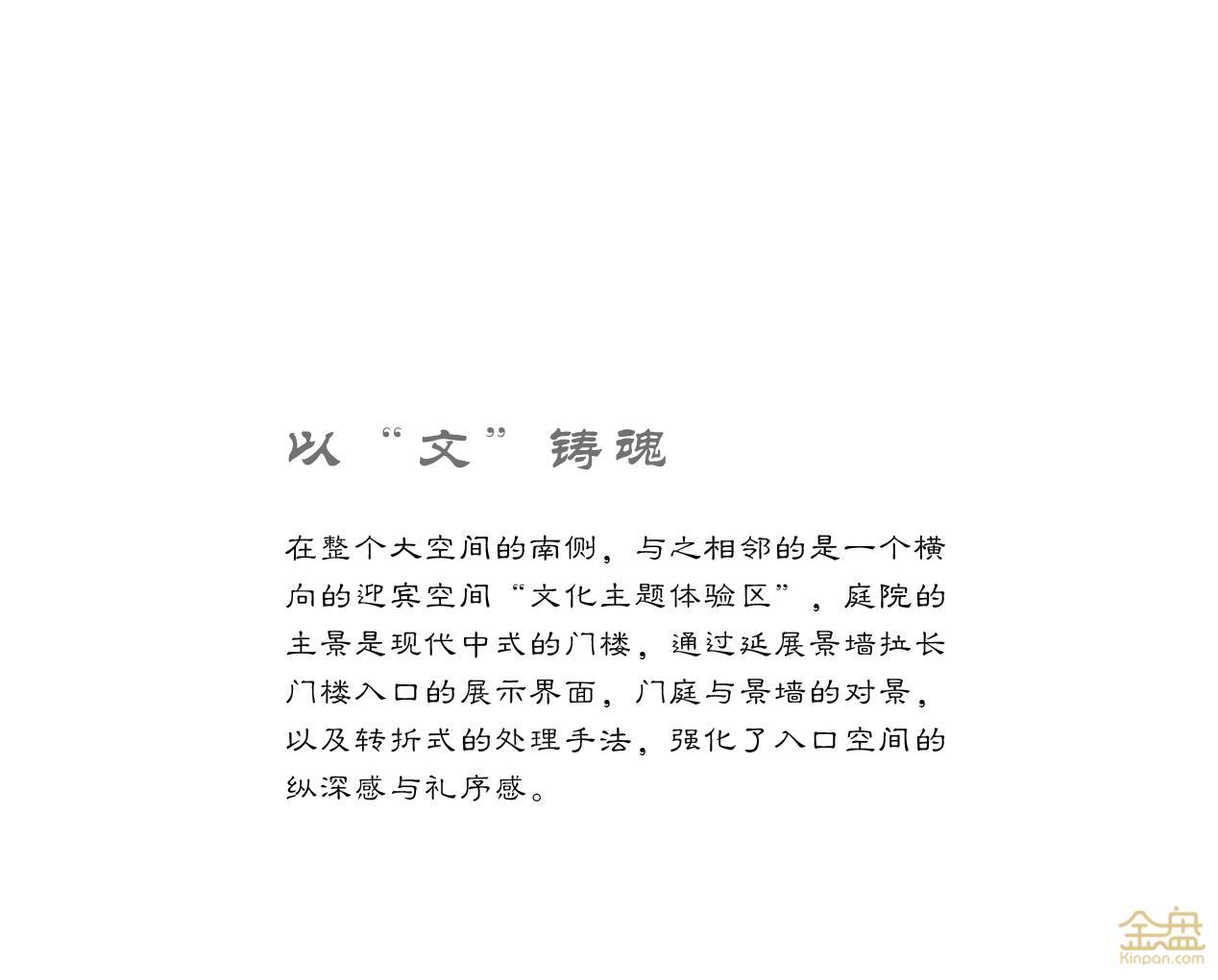 福州国仕府-09.jpg