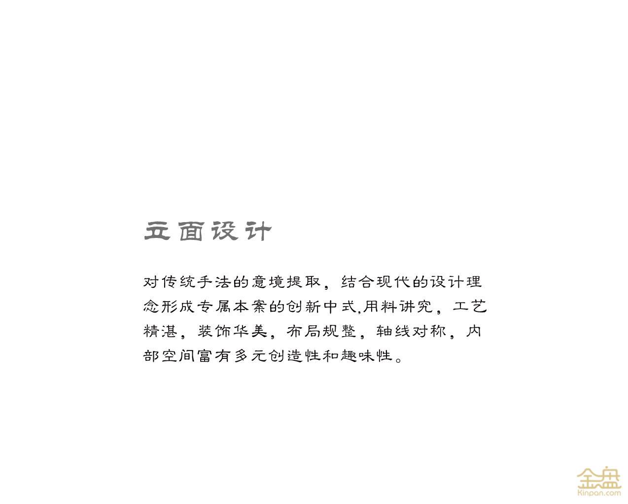 福州国仕府-13.jpg