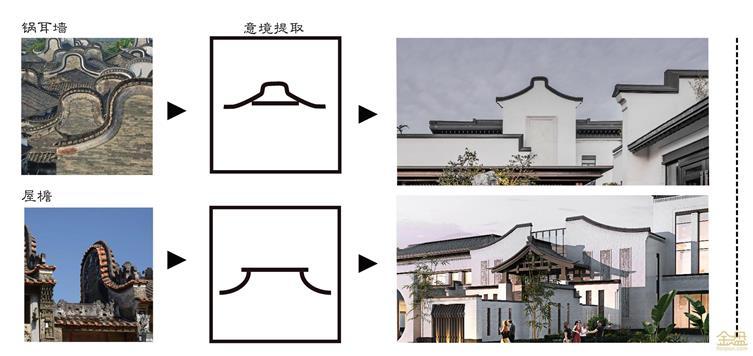 福州国仕府-21.jpg