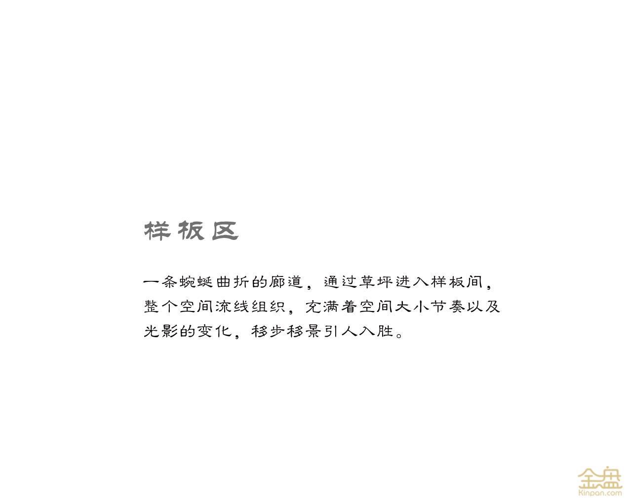 福州国仕府-12.jpg