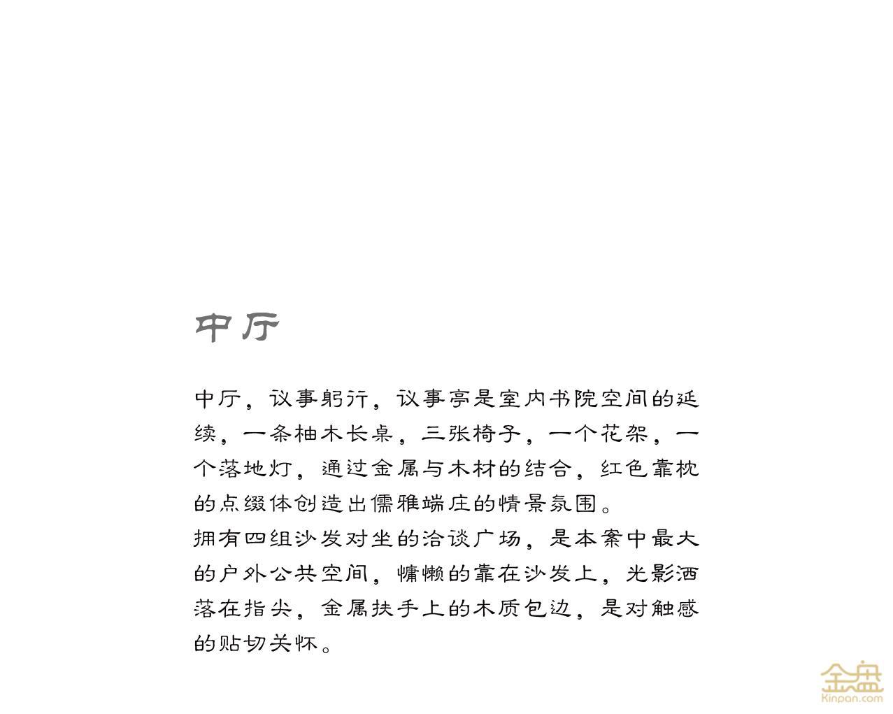福州国仕府-14.jpg