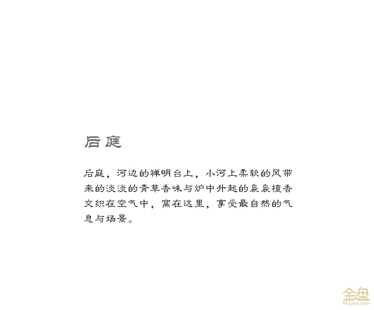 福州国仕府-16.jpg